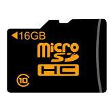 上海問屋オリジナル DNF-TSD16384C10 【マイクロSDHCカード(microSDHCカード) 16GB・変換アダプタ付・メモリーカード・フラッシュメモリ】
