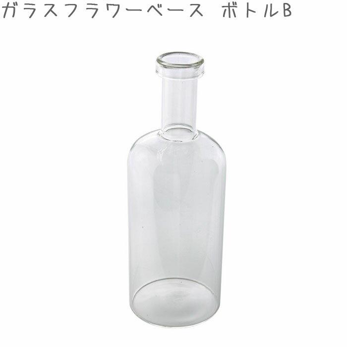 スパイス SPICE ラボ グラス LABO GLASS F YMGR1030F