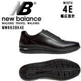 ニューバランス トラベルウォーキング   Balance TRAVEL WALKING NBJ-MW863BK4E-00 BLACK