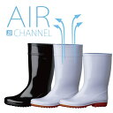 ミドリ安全 作業長靴 ワークエース W2100 ホワイト 26.0cm 2135000611 2135000611画像