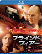 ブラインド・フィアー/Blu-ray Disc/1000543018