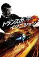 トランスポーター イグニション/DVD/1000619030