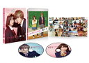 【初回仕様】オオカミ少女と黒王子 ブルーレイ プレミアム・エディション/Blu-ray Disc/1000620404画像