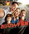 お!バカんす家族/Blu-ray Disc/1000631113