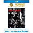 【初回仕様】ダーティハリー ワーナー・スペシャル・パック/Blu-ray Disc/1000633822