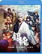銀魂/Blu-ray Disc/1000697624