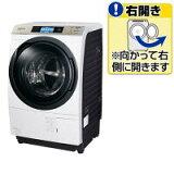 Panasonic NA-VX9500R-W