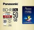 Panasonic ブルーレイディスク LM-BR50LP20
