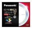 Panasonic LM-BE50C10WP