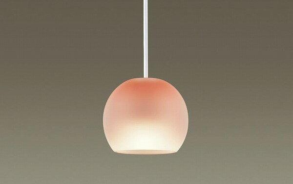 パナソニック panasonic 照明器具ledペンダントライト 電球色 美ルック配線ダクト取付型 ガラスセードタイプ ピンク拡散タイプ 60形電球相当lgb1 e1