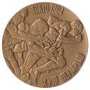 1964年東京オリンピック記念メダル コモライフ