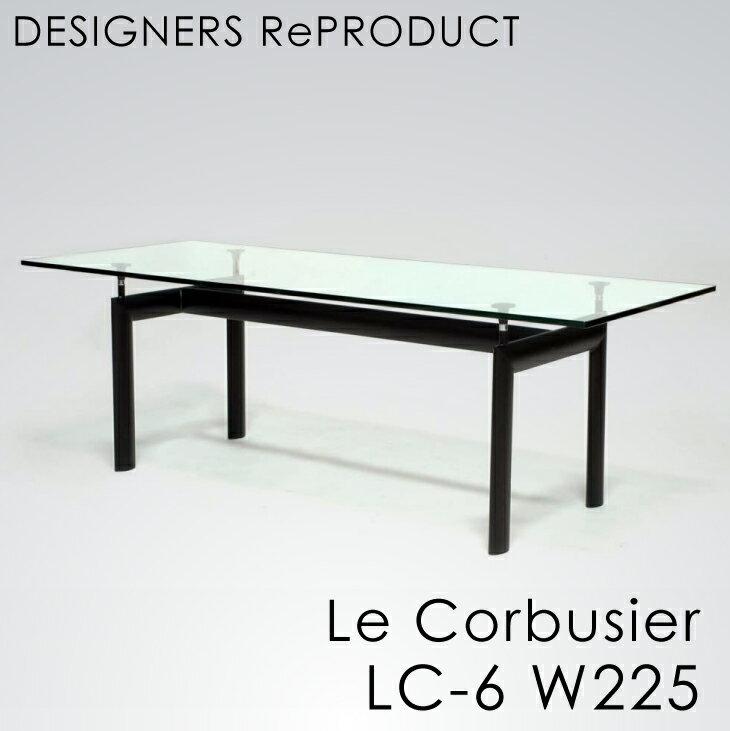 ル コルビュジエ/コルビジェ LC6 LC-6 225cm