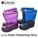 Columbia ジュニア キッズ ブーツ Youth Powderbug Forty BY1324 19-23cm コロンビアスポーツウェアジャパン