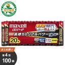 マクセル maxell 単4形 アルカリ乾電池 ボルテージ 100本 20x5 LR03 T 20P