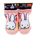 新生児 はじめての靴下 ベビーソックス ミッフィー オータムフルーツPK ディックブルーナ 7~10cm 0歳から1歳 スモール・プラネット