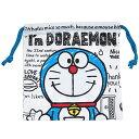 ドラえもん 巾着袋 きんちゃくポーチ I'm Doraemon ベーシック サンリオ 20×20cm
