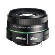 PENTAX 交換レンズ DA50F1.8