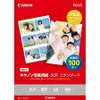 Canon インクジェット用紙  SD-201A4100