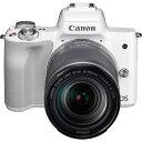 Canon EOS KISS M EF-M18-150 IS STM レンズキット ホワイト画像