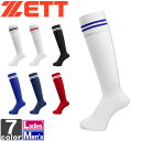 ZETT/ゼット ZFS2000-1119 サッカーストッキング 2本ライン ホワイト×ブラック