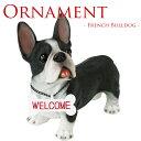 ウェルカムオーナメント犬 フレンチブルドッグ