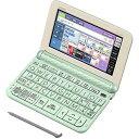 カシオ 電子辞書 エクスワード XD-Z4800GN グリーン(1台)画像