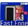 ドウシシャ FastFone/4インチ3Gモデル/FLEAZ F4S FS-01P3G