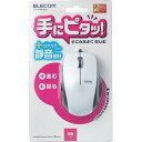 BLueLEDマウス 有線 静音5ボタン サイドラバー 2000dpi ホワイト(1コ入) エレコム(ELECOM) エレコム M-BL28UBSWH