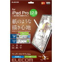 エレコム iPad Pro 12.9インチ 2018年モデル保護フィルム ペーパーライク ケント紙(1枚)画像