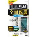 ELECOM エレコム PM-X214FLFPRN