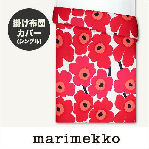 マリメッコ / marimekko ベッドリネン 掛け布団カバー UNIKKO ウニッコ /レッド 北欧の写真