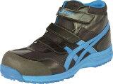 アシックス アシックス 作業用靴 ウィンジョブ42S ブラックXブルー 26.0cm FIS42S.9042-26.0