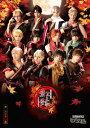 2.5次元ダンスライブ「ツキウタ。」ステージ 第六幕『紅縁-黒の章-』<通常版>/Blu-ray Disc/ ムービック TKUT-0202