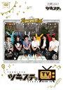 ツキステ。TVシーズン2 Ver.WHITE/DVD/ ムービック TKUT-0211