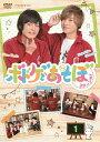 ボドゲであそぼ 2ターンめ! 1/DVD/ ムービック MOVC-0292