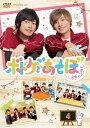 ボドゲであそぼ 2ターンめ! 4/DVD/ ムービック MOVC-0295