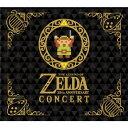 ゼルダの伝説 30周年記念コンサート(初回数量限定生産盤)/CD/COZX-1293