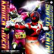 CDツイン スーパー戦隊 VS 仮面ライダー/CD/COCX-40020