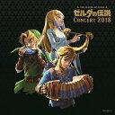 ゼルダの伝説コンサート2018/CD/ 日本コロムビア COCX-40771
