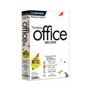 ソースネクスト SOURCENEXT Thinkfree office NEO 2019