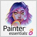 ソースネクスト Painter Essentials 8 版 AMI06588