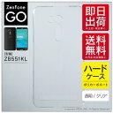 (スマホケース)ZenFone Go ZB551KL/MVNOスマホ(SIMフリー端末)用 無地ケース (クリア)
