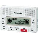 Panasonic RR-SR350-W画像