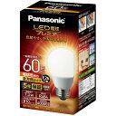 Panasonic LDA7LGZ60ESW2画像