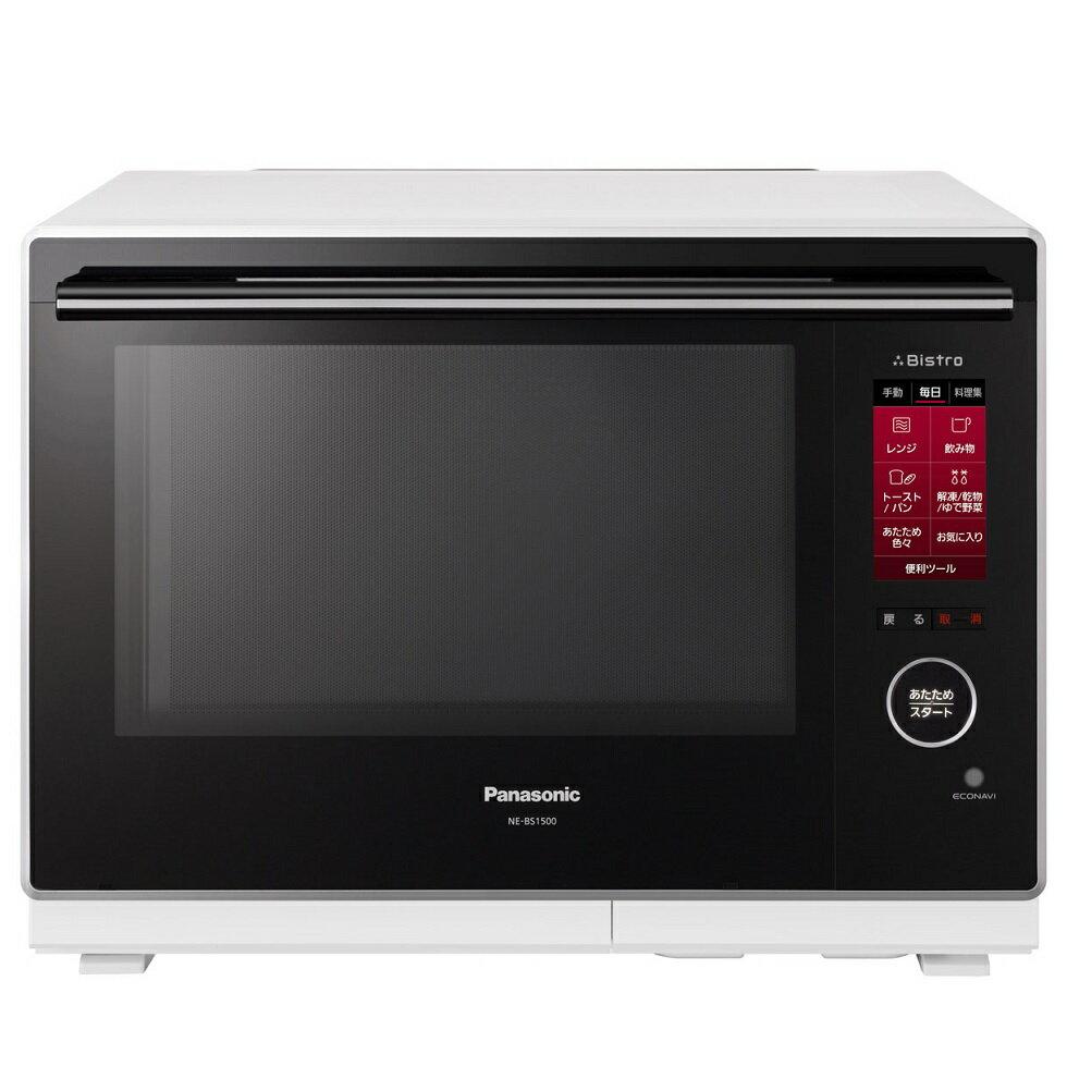 Panasonic  スチームオーブンレンジ ビストロ NE-BS1500-W
