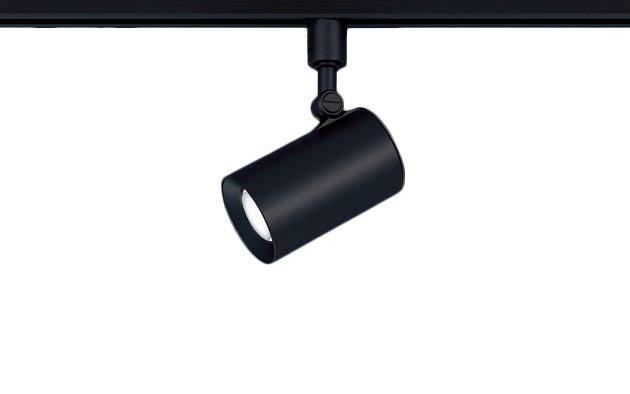 ダクトレール用LEDスポットライト LGB54566KLE1 100形集光昼白色パナソニック Panasonic