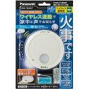 Panasonic パナソニック SHK74101P