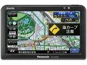 Panasonic ゴリラ ワンセグ SSDポータブルカーナビゲーション パナソニック CN-G530D