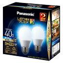 パナソニック Panasonic LED電球E26 /昼光色 /485ルーメン /2個 プレミアX E26 LDA4DDGSZ42T