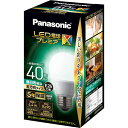 Panasonic 電球 パナソニック LDA4NDGSZ4